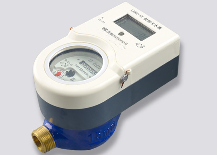 Smart IC Card DN15 - DN25 RF Multi Jet Water Meter / Prepaid Water Meters